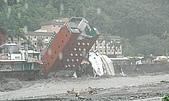 莫拉克颱風 水沖知本溫泉 金帥飯店倒塌:200908091138-06.jpg