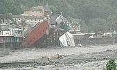 莫拉克颱風 水沖知本溫泉 金帥飯店倒塌:200908091138-07.jpg