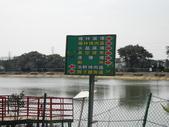 九斗休閒農場:027.JPG