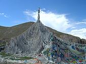 西藏呀!西藏!:經幡塔