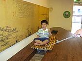 高雄兒童美術館:DSC03510.JPG