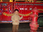 2008年追聖誕老公公:DSC04020.JPG