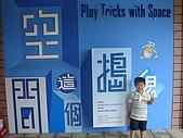 高雄兒童美術館:DSC03513.JPG