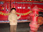 2008年追聖誕老公公:DSC04021.JPG