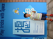高雄兒童美術館:DSC03514.JPG