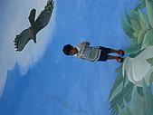 高雄兒童美術館:DSC03520.JPG