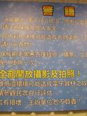 -18度c 的冰雕展。:1671551878.jpg