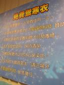 -18度c 的冰雕展。:1671551879.jpg