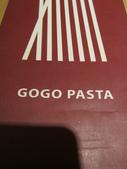 GOGO Pasta:1997424972.jpg