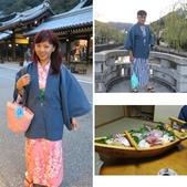 20141029日本DAY4城崎溫泉:相簿封面