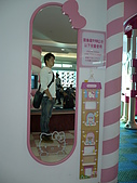 大阪消遙五日DAY1:可愛鏡子的倒影