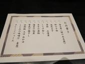 20150321箱根:IMG_4792.JPG