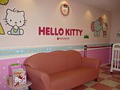 大阪消遙五日DAY1:可愛的小沙發