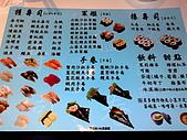 迴轉壽司吃到飽:20081111311.jpg