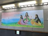 20141026日本day1廣島:IMG_3674.JPG