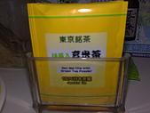 迴轉壽司吃到飽:20081111305.jpg