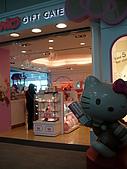 大阪消遙五日DAY1:又是粉紅色的