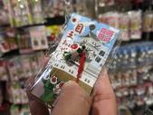 20141029日本DAY4城崎溫泉:IMG_4099.JPG