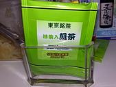 迴轉壽司吃到飽:20081111306.jpg