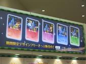 20150326東京海洋迪士尼:IMG_5698.JPG