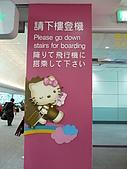 大阪消遙五日DAY1:可愛的貓要出國囉