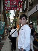 大阪消遙五日DAY1:商店街