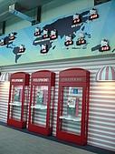 大阪消遙五日DAY1:粉紅色電話亭+各國時間