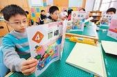 :九年一貫課綱的能力指標用語也要「正名」。「中國文字」將改為「漢字」,「國語文」改稱「華語文」。記者于志旭