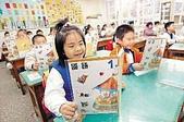 :教育部要為國語文「正名」。「國語文」將改稱「華語文」,但「國語課」不會改名。報系資料照片