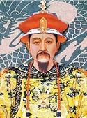 未分類相簿:康熙皇帝