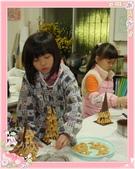 聖誕快樂:專注-4.JPG
