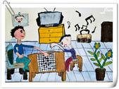 學生作品~繪畫:和爸爸下棋