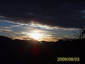 090804古坑日出阿里山:1712016931.jpg
