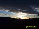 090804古坑日出阿里山:1712016932.jpg