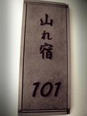 1000322-23台北烏來花壇:1515299998.jpg