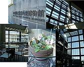 鶯歌小鎮:陶瓷博物館