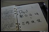 080908 大衛大環島DAY3 彰化永靖-台南後壁:DSC02810.jpg