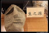 091104 咖啡節-也門町:IMG_0240.jpg