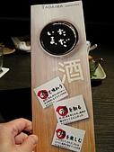 Tadaima Dining Bar:IMG_6248.JPG