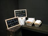 Tadaima Dining Bar:IMG_6296.JPG