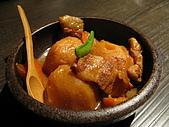 Tadaima Dining Bar:IMG_6274.JPG