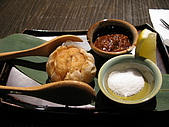 Tadaima Dining Bar:IMG_6262.JPG