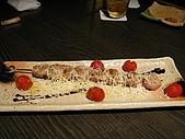 Tadaima Dining Bar:IMG_6281.JPG