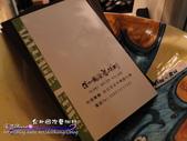 藝術家的村落--台北國際藝術村:DSC06202.JPG