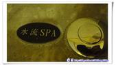汽車旅館開Party--百老匯天籟之音:P09.jpg