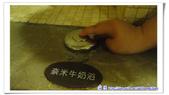 汽車旅館開Party--百老匯天籟之音:P11.jpg