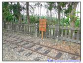 2011秋旅--尋找『嘉』南平原上的童年『義』術:P74.jpg