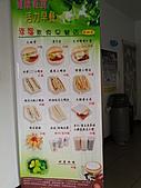 吃了會幸福的早餐~:DSC06069.JPG