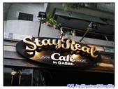 追星的悠閒午茶--StayReal Café:P14.jpg