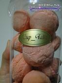 鈕扣鬆餅--杯子物語:DSC05210.JPG